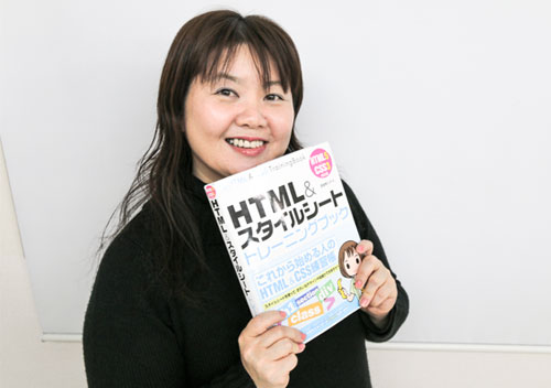 石井 奈緒子