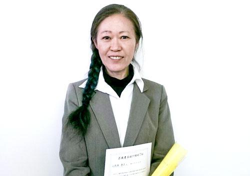 江刺家 恵子